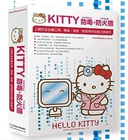 Антивирус и Firewall от Hello Kitty