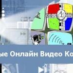 13 бесплатных онлайн видео конвертеров