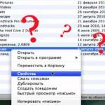 Как переименовывать файлы в Mac OS X