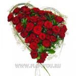 Цветы ко Дню Св. Валентина
