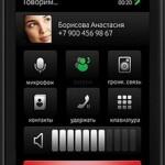 Обзор HTC MAX 4G —  WiMAX — смартфон. Только для России