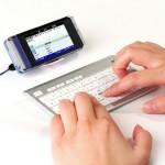 CPKB-BT — Bluetooth клавиатура для мобильных телефонов