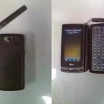 LG VX9600 — это что-то необычное