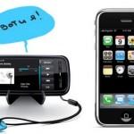 Сравнение Nokia 5800 XpressMusic против iPhone 3G
