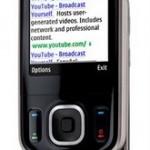 Nokia 6260 slide обзор
