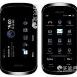 Слухи о создании Philips Xenium X800 e2e