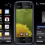 Как разобрать телефон Nokia5228