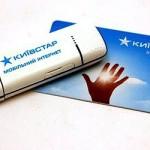 «Интернет 3G» от «Киевстар»