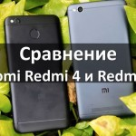 Сравнение Xiaomi Redmi 4 и Redmi 4A: разница между смартфонами