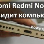 Xiaomi Redmi Note 4 не видит компьютер