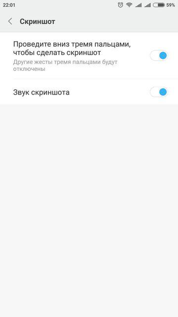 одна основных не могу сделать скриншот экрана телефона Вакансии Слесарь