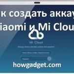 Как создать учетную запись Xiaomi и Mi Cloud?