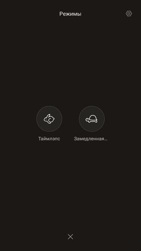 Лучшие настройки камеры Xiaomi Redmi Note 3 и Redmi Note 4 – как настроить камеру