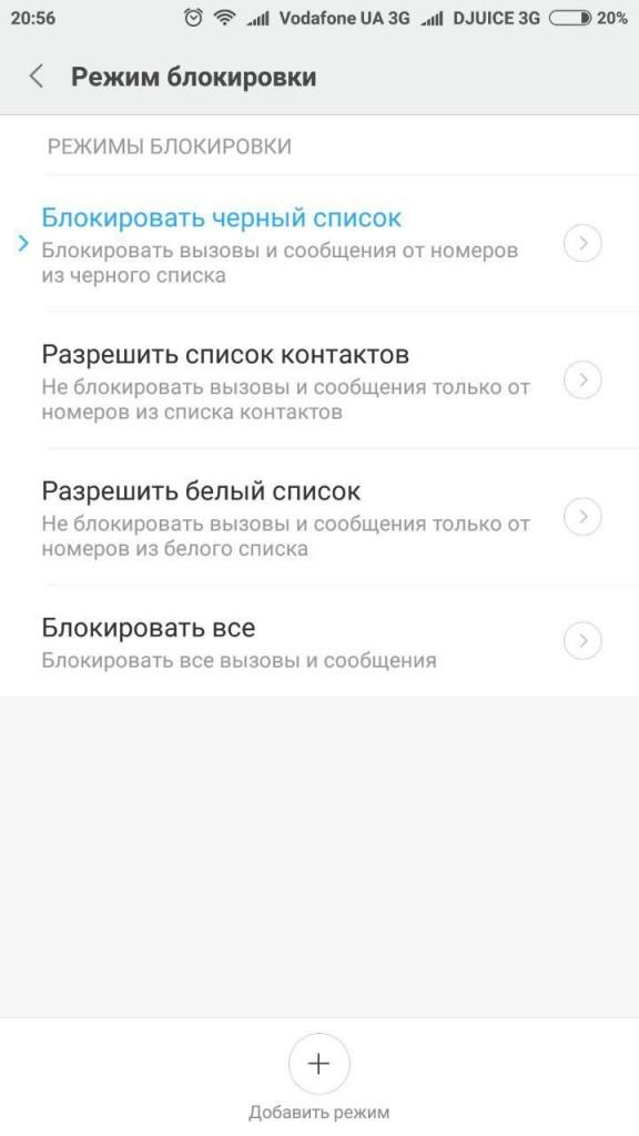 Xiaomi Redmi Note 4: руководство пользователя, советы, хитрости, скрытые функции