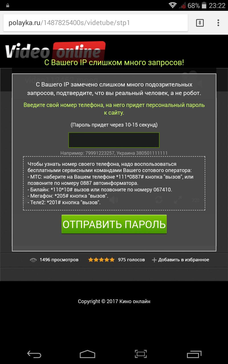 Screenshot_2017-11-08-23-22-18