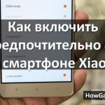 Пропал 4G/LTE в настройках Xiaomi — как исправить?