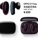 Oppo представила достойную альтернативу AirPods