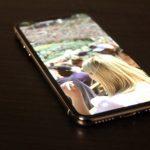 Модель iPhone 2020 года получит фронтальную камеру-невидимку